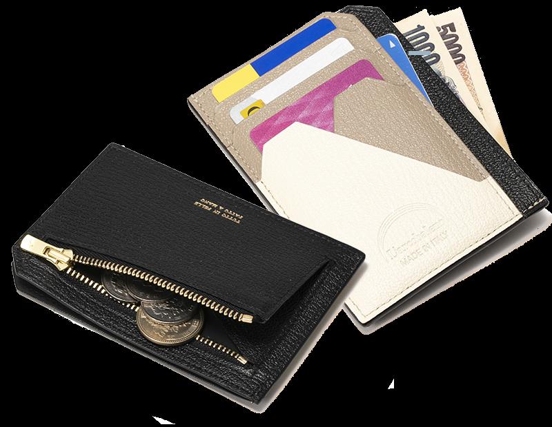 メイン財布に、ミニウォレットを選んでみたら