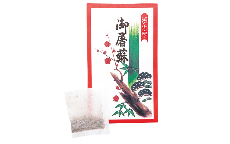 京都二条中嶋生薬の特製お屠蘇