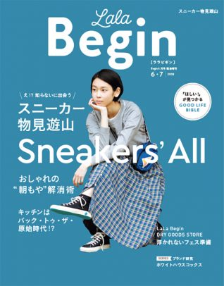 LaLa Begin [ララ ビギン] 06・07 2019
