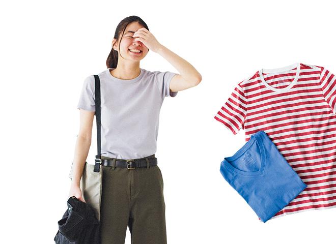 無印良品のTシャツ、この夏の正解教えます!