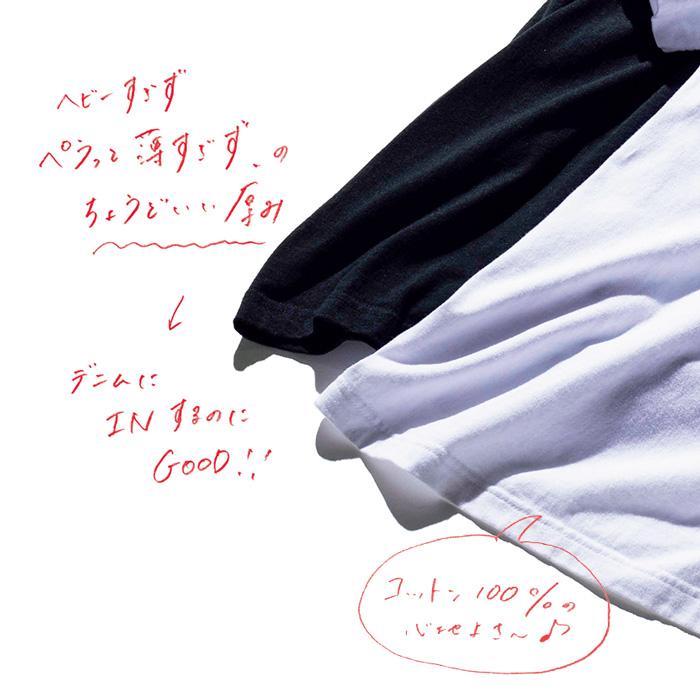 ベンチの抗ウイルスTシャツ
