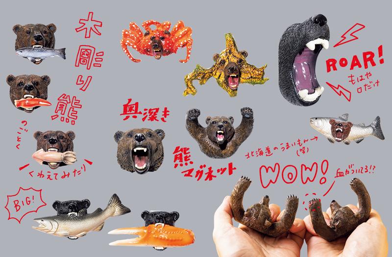 北海道の熊