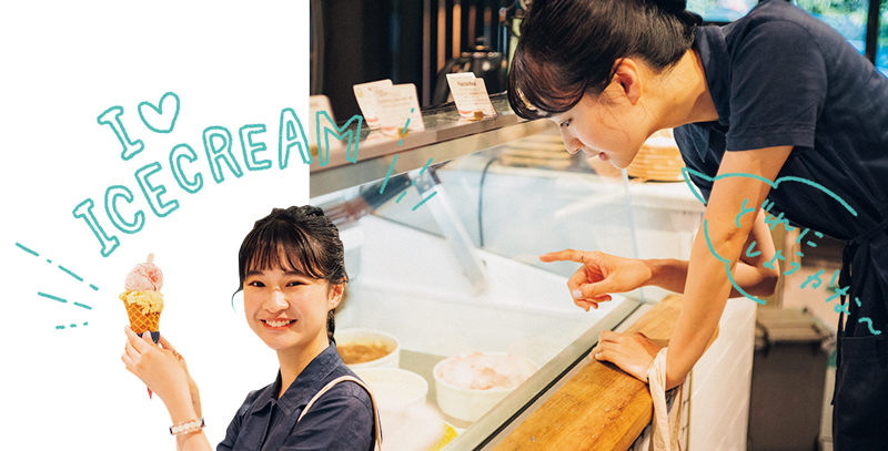 Hariow ice cream