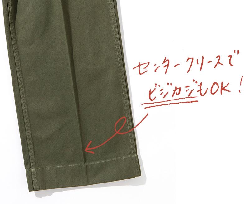 グラミチのファイブポケットワイドパンツ